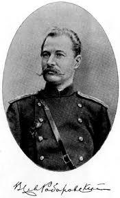 V.Roborovsky